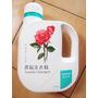 【體 驗】植淨美濃縮洗衣精—玫瑰甜心香氛 體驗衣物潔淨舒適香氛