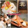 【食記】頂級日式料理 客製化 宸料理 無菜單日本料理 捷運美食 市政府捷運站