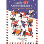 L'OCCITANE歐舒丹2016周年慶 歡度40 驚喜周年慶