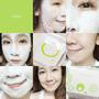 ▋深層清潔讓肌膚回到少女時代的光彩!AVIVA白泡泡淨化面膜 ▋