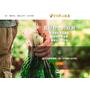 ♡♡公益購物網推薦《豐樂網》:健康生活、環保、愛地球,你我可以輕鬆做到♡♡