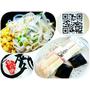 【銅板美食 】❤ 蘭山麵 ~ 夯團購-吃飽吃巧健康入口