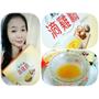 【食補保健】❤親家萃滴雞精禮盒 添加香檳茸 ~ 古法蒸滴無香料 低卡零脂肪