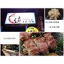 台北長安東路串燒推薦。一緒 串燒-酒場。吃出食物的原味