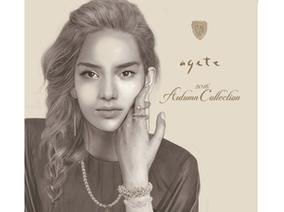 "agete阿卡朵 細膩工藝打造""Couture Like""奢華氛圍 珍珠與多色珠寶交織出秋季繽紛色彩"