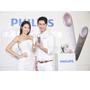 Philips Beauty 「冰溫亮眸SPA美膚儀」雙色登台,16款*夢幻優惠最低下殺4折!