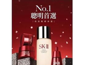 No.1聰明首選! SK-II新光三越週年慶熱力登場