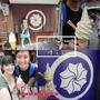 【台南】MM3周年慶 正興街超人氣霜淇淋 蜷尾家霜淇淋 散步甜食