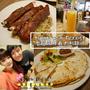 【食記】台北 中山捷運站 溫馨童趣鄉村風 蘑菇森林義大利麵坊 美味份量大料多實在