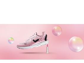 裸粉色來襲!PONY輕跑鞋驚艷登場