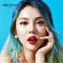 正韓美妝教主 PONY 全新個人品牌 PONY EFFECT 強勢襲台!