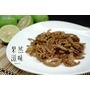 『團購。台南』果然滋味║就是愛檸檬~蜜汁檸檬乾,鹹、酸、甜,吃得到健康的好味道
