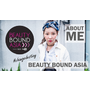 [Me] 關於我及夢想 About me|Beauty Bound Asia 2016 #changedestiny