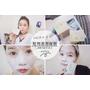 [Face Care] 超棒的懶人專用五分鐘清潔面膜♥AVIVA白泡泡淨化面膜