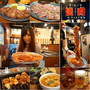 東京必吃燒肉~大阪雙子燒肉ホルモンふたご~人氣名品黑毛牛助肉經典好吃(涉谷地鐵站、109百貨旁)