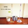 【生活】360度旋轉拖把跪婦推薦…台灣居家清潔領導品牌「好神拖。免手洗旋轉平拖組」❤ 黑眼圈公主 ❤