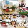《2016活動 》深度品味歐洲鮮奶油x法式戀愛甜點三重奏 甜點幸福感背後的推手︱影片