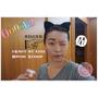 ((妝))眉毛印章I‧Envy by kiss【Brow Stamp】什麼眉毛神器。。雷啊!!!!