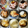 【V小廚】第一次煮花雕雞就上手,超簡單花雕雞麵線食譜作法分享!!