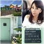 2016.7月-日本的夏威夷-藍天❤白雲❤清澈的海水❤沖繩會上癮我又來了-Day5 悠閒的外人住宅區/再會啦!!Okinawa