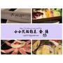 【台北市-中山區 捷運行天宮站】木銅蔬 韓國野菜烤肉/壽司