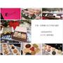 婚事。訂製一盒專屬於自己幸福的喜餅。JustSweet甜庄。法式手工喜餅禮盒