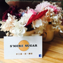 S'more Sugar 高雄手工甜點激推 少女心萌萌搭