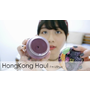 | 影音 | 我的香港戰利品 Hong Kong Shopping Haul ♥ I'm Li Shuo