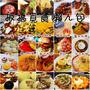 ◊ 板橋覓食懶人包 ➩ 持續更新中(10/06更新) 阿虎已搬家請至 http://shuanselean.pixnet.net/blog
