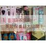 ▌購物 ▌(影音)日本京阪美妝保養戰利品♥Visee、EXCEL、canmake、kose亂亂買試色分享!