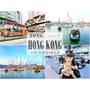 【香港】中環+銅鑼灣隨興行程不負責遊記 同場加推值得去看夕陽日落的避風塘