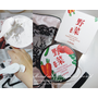 【愛分享】5種天然蔬菜,肌膚瞬間補水+V小臉|韓國LAMY野菜緊致按摩霜 200ml