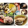 (宅配美食)蔥媽媽安心吃美食專賣店,超美味的4款養生雞湯及美味的薑母鴨,陪你過秋冬!