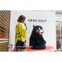 《推薦日本九州必去景點》必訪熊本部長辦公室x熊本熊KUMAMON( 酷MA萌) ︱現場影片