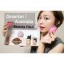 【彩妝】Gmarket & Australia Beauty Haul│Gmarket & 澳洲彩妝品分享