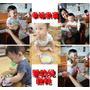 【幸福米寶】大人小孩都愛吃的寶寶餅乾,給諾寶寶安心吃的天然餅乾!