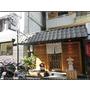 【小將 割烹‧壽司】精緻無菜單日式板前料理~台北東區巷弄間隱藏版日式美食