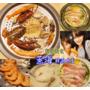 [美食]新莊美食推薦 蒸海蒸鮮水產火鍋 蒸出食物的原汁原味!!(公司聚餐尾牙好去處)