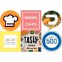 主婦力全靠「它」!日本這幾家食譜網站讓你邁向超強主婦之路
