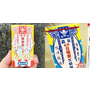 台灣森永限定版又來!這次是【爆米花、日晒鹽】牛奶糖
