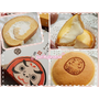 《彌月試吃》久久津乳酪菓子手造所-來自台中的美味