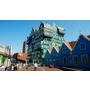 漫步荷蘭最終回,去Zaandam看最奇妙的建築