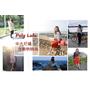 ▌穿搭 ▌Poly Lulu 中大尺碼韓風女裝♥秋天是百變穿搭的好季節~北海岸拍照景點分享!