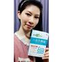 【❤保健】我的健康日記-『六效乳酸菌經典原味』☁補充好菌 讓體內環保好菌多多
