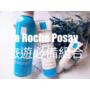 【蝴蝶結姐姐愛美麗】La Roche Posay│旅遊必備組合