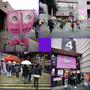 2012春季化妝品展(台北美容展)
