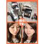 【妝容日記】最常用的大地色妝容和一些愛用品分享!!(直播)
