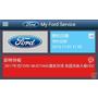 FORD 福特車主必裝 超貼心超方便的專屬應用程式 My Ford Service - 我的福特