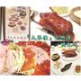 【食記】爺是吃得是兒時回憶,卻是新吃法一鴨九吃的『九華樓』全鴨匯。