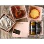 (台南伴手禮)【食下有約想法廚房】:花雕蹄膀煲/印度咖哩醬/英式伯爵茶/德式布丁塔